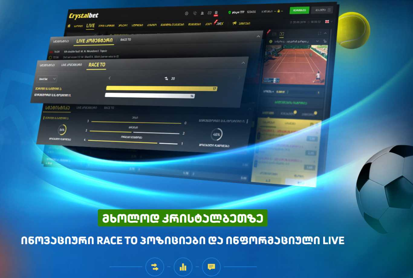 crystalbet download